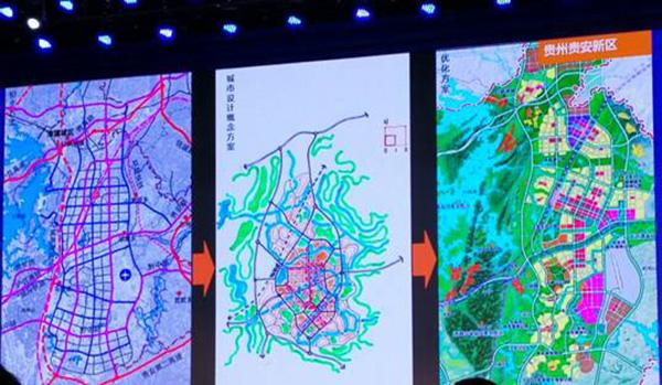 2018首届郑州国际城市设计大会学习心得